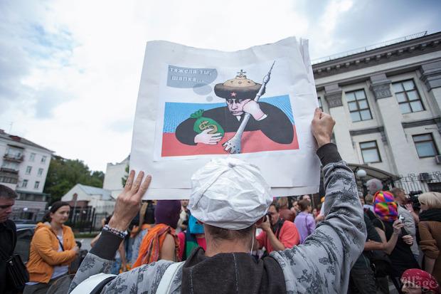 Женский день: Как поддержали Pussy Riot в Киеве. Зображення № 15.