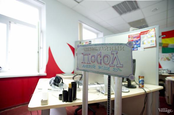 Офис недели (Киев): Tabasco. Изображение № 39.
