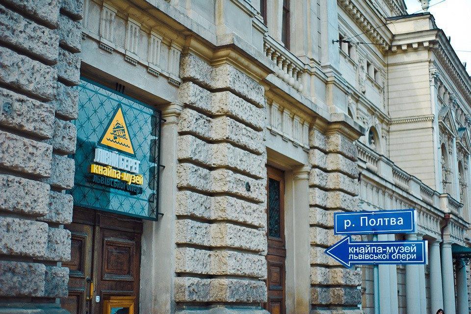 Гид по концептуальным ресторанам Львова. Изображение № 148.