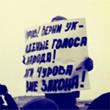 Фоторепортаж: Митинг против фальсификации выборов. Изображение № 1.