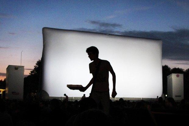 Бесшумный кинотеатр в«Эрмитаже», танцы в«Музеоне» илекции впарке Горького. Изображение № 1.