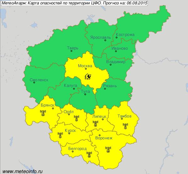 В Москве прогнозируют повышенный уровень загрязнения воздуха. Изображение № 1.