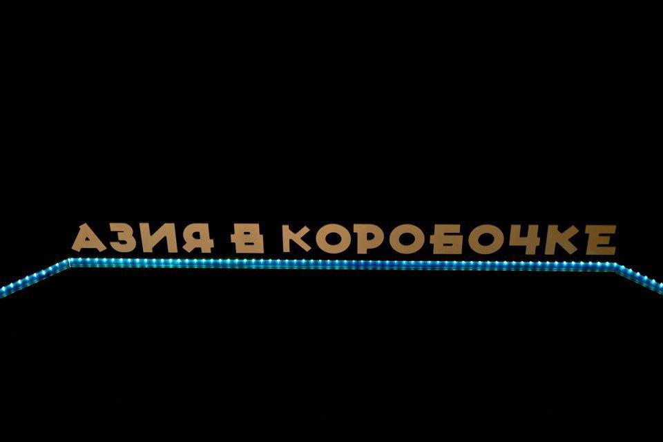 Кафе «ВокВок». Изображение № 17.