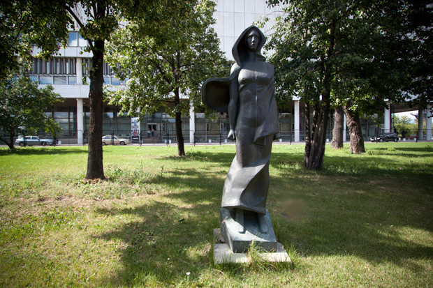 14 скульптур в парке «Музеон». Изображение № 21.