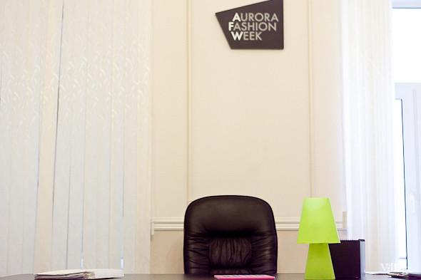 Офис недели (Петербург): Aurora Fashion Week. Изображение № 24.