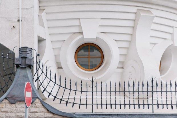 Почему дом-яйцо стал символом лужковской архитектуры. Изображение № 3.