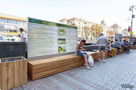 На Крещатике откроют туристический инфоцентр, кофейню и велопрокат. Зображення № 3.