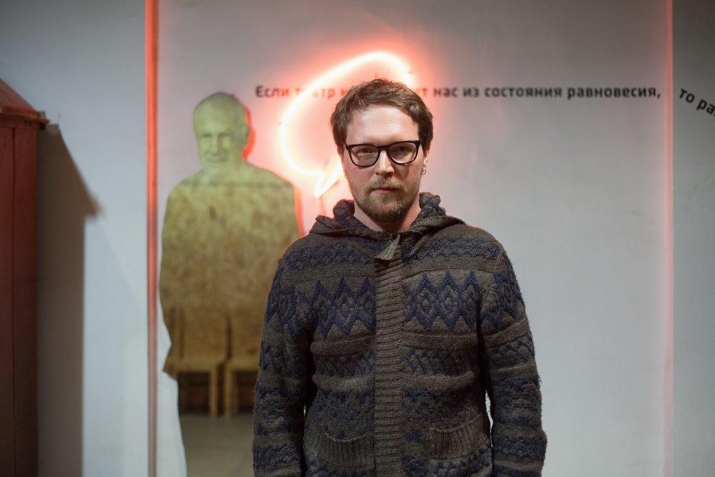 Роман Супер — о«Гоголь-центре» ижестокойМоскве. Изображение № 2.