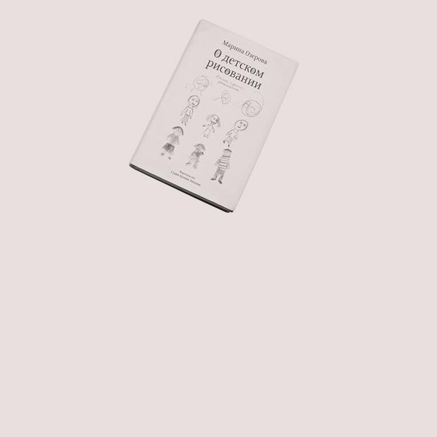 Продюсер Катя Браткова о любимых книгах — Книжная полка на Wonderzine