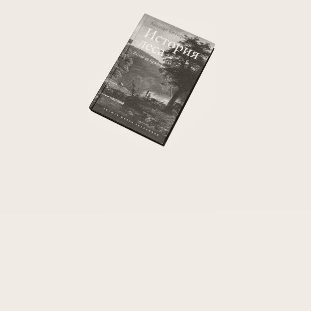 Пресс-секретарь Гринпис России Халимат Текеева  о любимых книгах — Книжная полка на Wonderzine