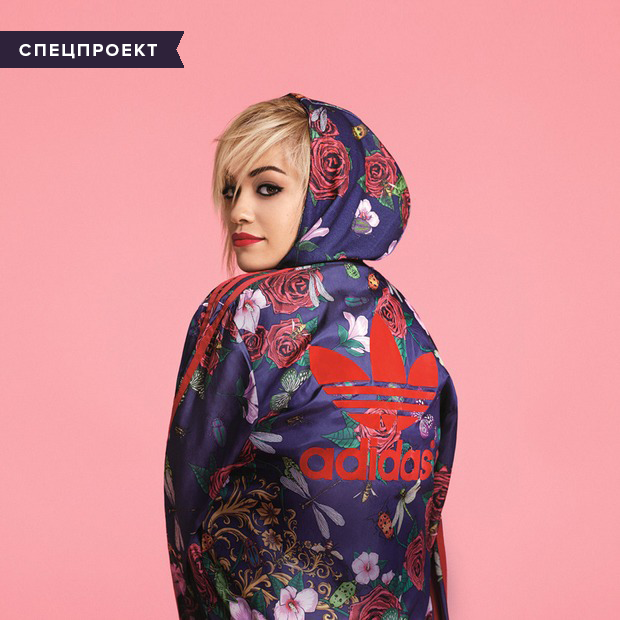 #unstoppable: Девушки о нарядах без правил — Rita Ora на Wonderzine
