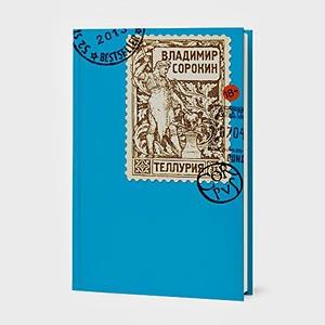 Почему нужно читать  «Теллурию» Владимира  Сорокина прямо сейчас — Книги на Wonderzine