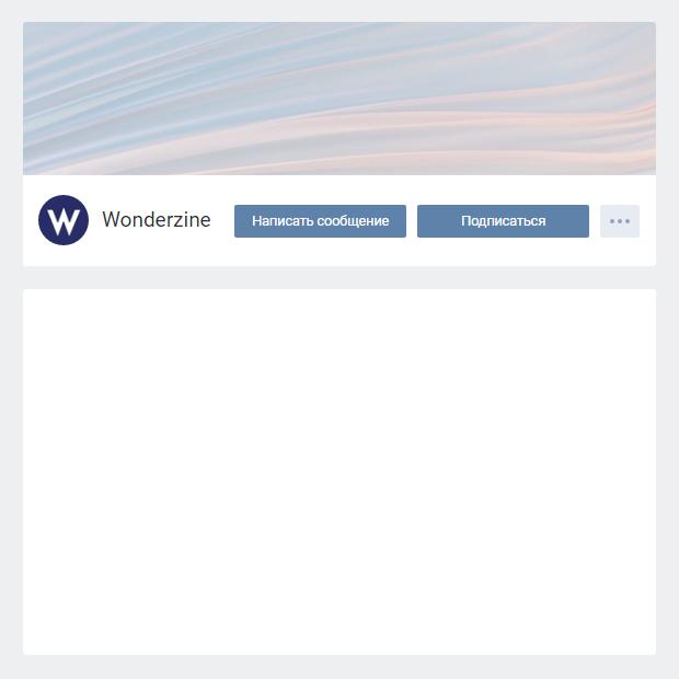 «Вписали»: Кто и зачем выкладывает фото обнажённых девушек в паблики — Жизнь на Wonderzine