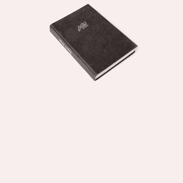 Писательница  Катя Метелица  о любимых книгах — Книжная полка на Wonderzine
