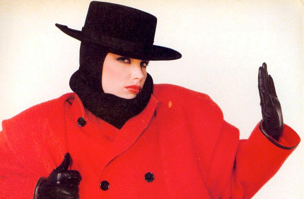 1980-е — Тенденция на Wonderzine