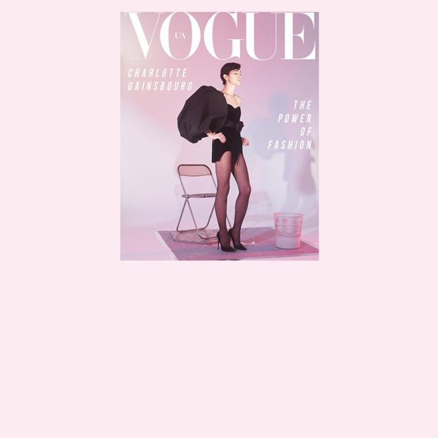 Глянец нового поколения: Как украинский Vogue стал таким крутым