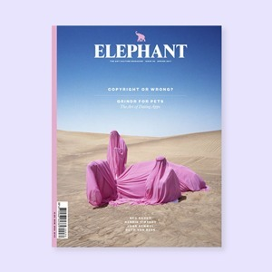 На бумаге: Красивые журналы об эротике, кошках, искусстве и не только — Книги на Wonderzine