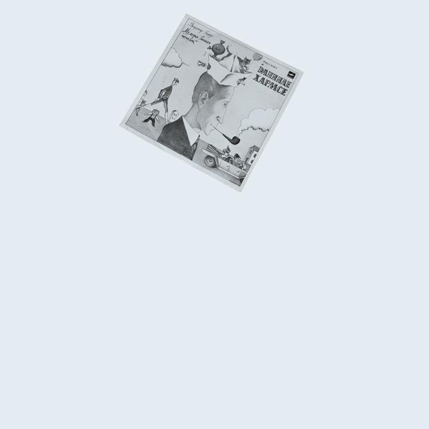 Искусствовед Александра Рудык о любимых книгах — Книжная полка на Wonderzine