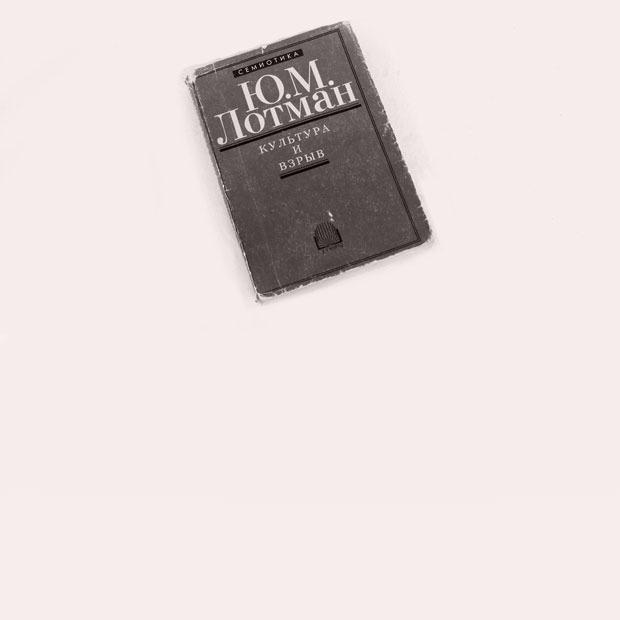 Режиссёр Марина Разбежкина о любимых книгах — Книжная полка на Wonderzine