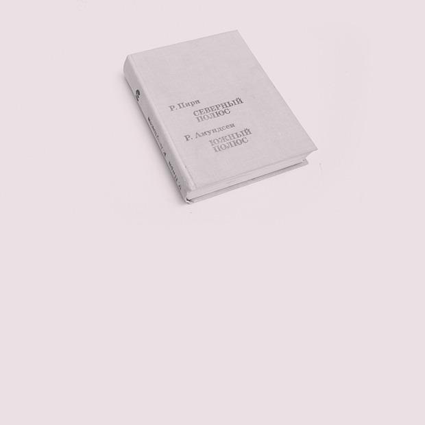 Основательница LABORATORIA  Дарья Пархоменко  о любимых книгах — Книжная полка на Wonderzine