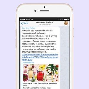 Ольфакторная азбука: Лучшие российские блоги о парфюмерии — Красота на Wonderzine