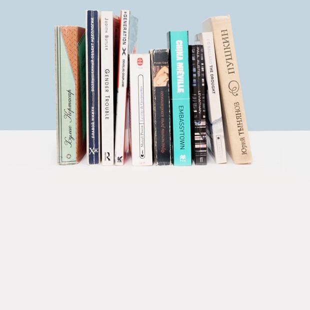 Героини Wonderzine рассказывают  о любимых книгах — Итоги года на Wonderzine