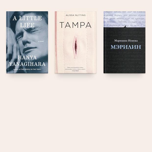 Молодые писательницы, которых стоит читать прямо сейчас — Книги на Wonderzine