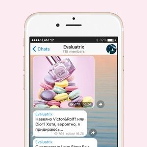 На кого подписаться: Телеграм-канал о тайнах ароматов Evaluatrix — Красота на Wonderzine