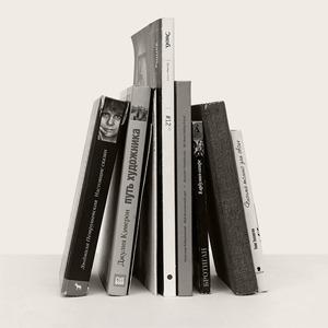 Героини Wonderzine рассказывают о любимых книгах — Жизнь на Wonderzine