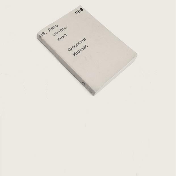 Театральный менеджер Дарья Вернер о любимых книгах — Книжная полка на Wonderzine