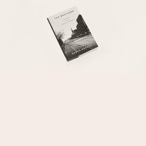 Журналистка  Вера Шенгелия  о любимых книгах — Книжная полка на Wonderzine