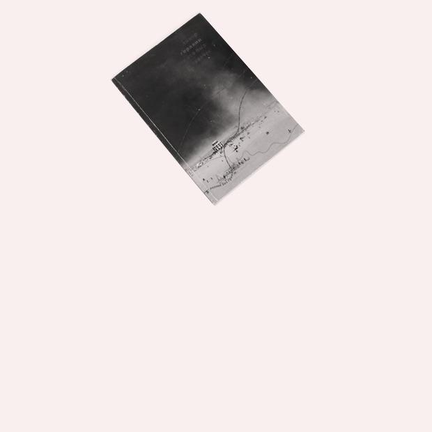 Редактор КБ «Стрелка» Ксения Бутузова о любимых книгах — Книжная полка на Wonderzine