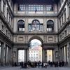 Salvatore Ferragamo поможет отреставрировать галерею Уффици