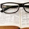 Оксфордский словарь признал «vape» словом года