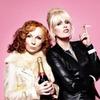 В комедии «Красиво жить не запретишь» снялись легенды мира моды