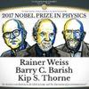Нобелевскую премию  по физике вручили за гравитационные волны