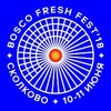 Fever Ray, Луна и другие участники Bosco Fresh Fest