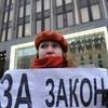 ВЦИОМ: 54 % россиян  не хотят отмены «закона Димы Яковлева»