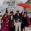 Петербургские клоуны потребовали запретить фильм «Оно»