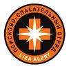 Отряд «Лиза Алерт» выпустил приложение для поиска пропавших людей
