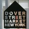 В Нью-Йорке открылся Dover Street Market