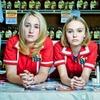 Вышел трейлер хоррор-комедии «Любители йоги»  с Лили-Роуз Депп