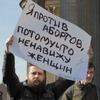В Санкт-Петербурге прошёл пародийный митинг против абортов