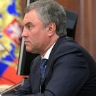 Вячеслав Володин прокомментировал скандал вокруг Леонида Слуцкого