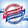 Марка воды «Славная» извинилась за сексистскую рекламу