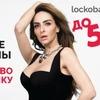 В рекламе «Локо-Банка»  и сериала «Филфак» не нашли сексизма