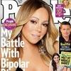 Мэрайя Кэри рассказала  о борьбе с биполярным расстройством