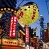 В Японии гей-паре впервые позволили усыновить ребёнка