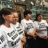 В годовщину теракта  в Беслане задержали участниц акции протеста