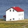Лучшие условия для жизни женщин оказались в Исландии